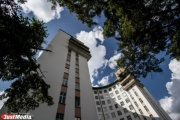 Конструктивизм с человеческим лицом. В Екатеринбурге стартовала архитектурная выставка