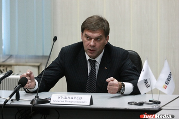 Алексей Кушнарев возглавил Качканарский ГОК