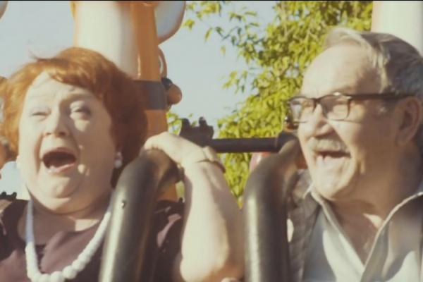 пенсионеров влюбленных фото