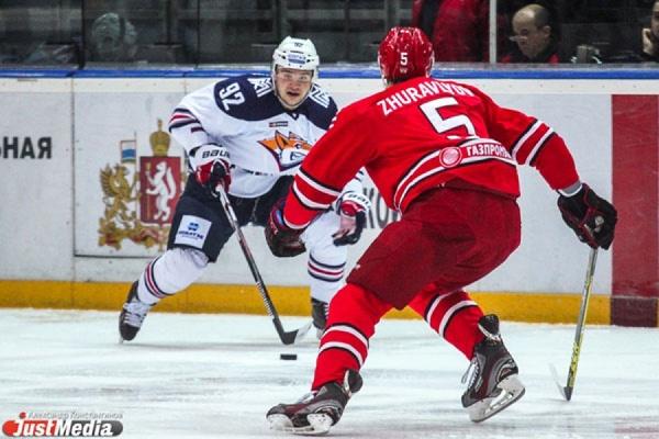 ХК «Автомобилист» откроет выездную серию матчей игрой против «Металлурга»