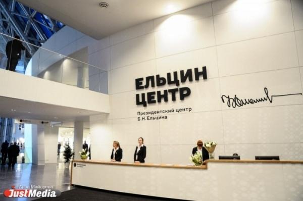 «Без надрыва и нагнетания». В «Ельцин-Центре» на большом экране покажут интервью узников ГУЛАГа