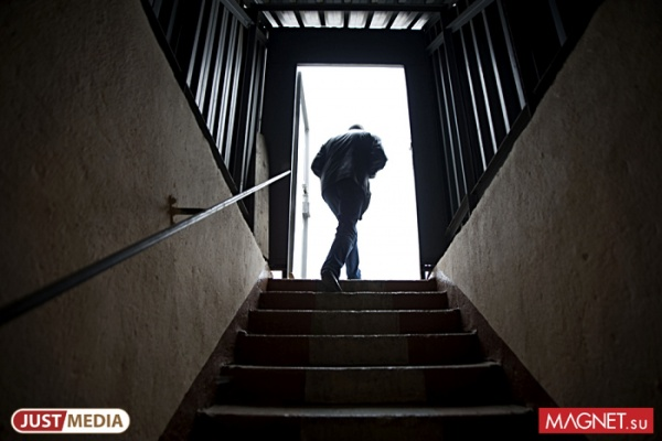 Росимущество заставят отремонтировать убежище вцентре Екатеринбурга наслучай чрезвычайной ситуации