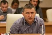 Артюх заявил, что не собирается работать в ЕГД, и назвал фамилии «самых достойных»