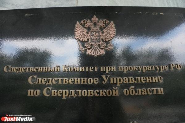 Следователи ищут очевидцев инцидента с судебным приставом на улице Шварца