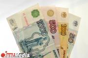 Североуральская фирма задолжала своим работникам более 1,1 млн рублей
