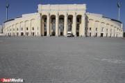 За год на будущую «Екатеринбург Арену» залили 50 тысяч кубометров бетона