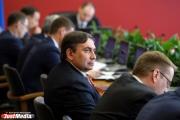 Реформа правительства прошла согласование на профильном комитете заксобрания