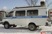 В Первоуральске нетрезвый клиент после скандала с персоналом пригрозил взорвать кафе