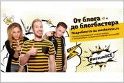 Екатеринбуржцы продолжают борьбу за главный приз в реалити-шоу «МожноВСЁ!» на телеканале «Ю»