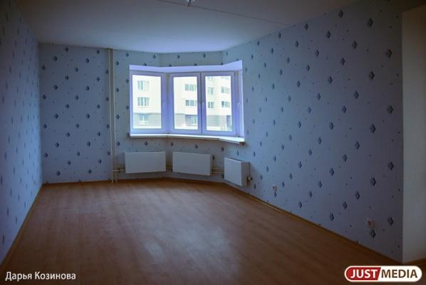 Уральцы все чаще покупают жилье в ипотеку