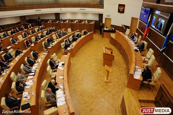 Депутаты ЗакСО решили, кто из них будет получать зарплату