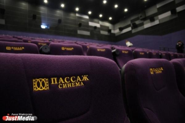 В Екатеринбурге сегодня пройдет благотворительный закрытый кинопоказ для детей с ограниченными возможностями из театрального центра