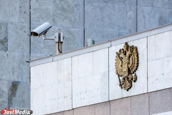 Бюджет Свердловской области «потяжелел» на 1,9 миллиарда рублей