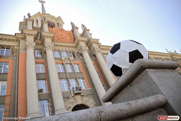 Юные футболисты разработали свои логотипы для 300-летия Екатеринбурга