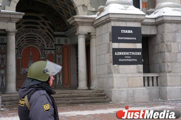 В Екатеринбурге разработали новые меры по обеспечению безопасности