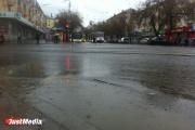 Мэрия потратит 6 млн рублей на проектирование ливневой канализации
