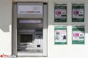 В России появился новый способ кражи денег из банкоматов при помощи специальной шины