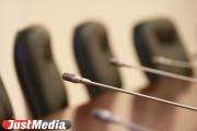 «Правительство победы». Реформа власти в Свердловской области официально закреплена законом
