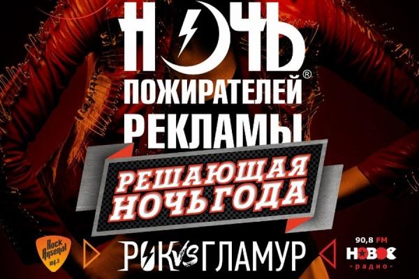 В Екатеринбурге объявлен осенний призыв в ряды пожирателей рекламы