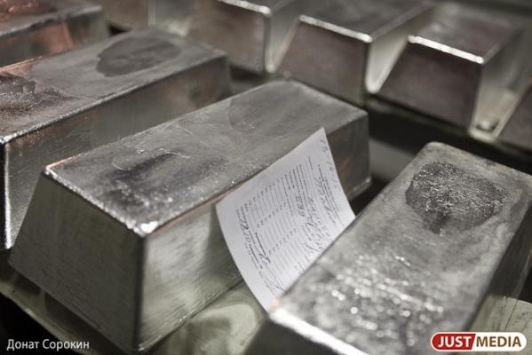 Уральское серебро признано эталонным