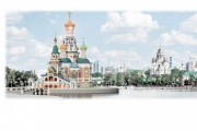 Свердловские коммунисты призывают митрополита Кирилла провести референдум по строительству храма на воде