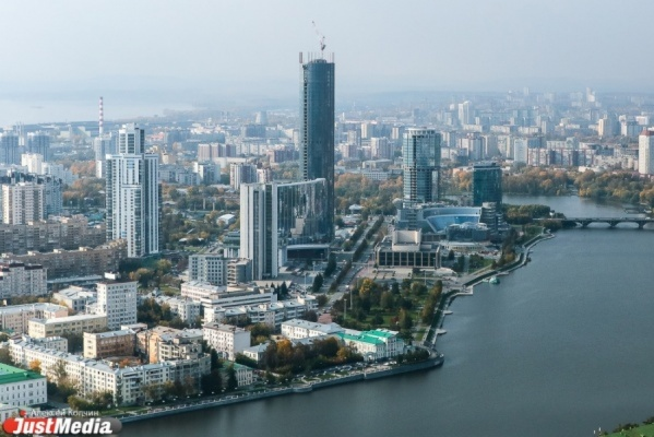 В Екатеринбурге выпущен первый архитектурный каталог нашего города