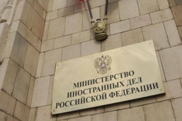 В МИД РФ вызвали бельгийского посла