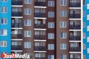 На Среднем Урале полностью выполнен капитальный ремонт 1100 многоквартирных домов