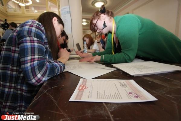 Школьников из Свердловской области спросят о профессиях будущего