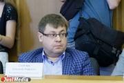 «Партия пенсионеров» определится с кандидатами на вакантные мандаты депутатов ЕГД уже сегодня