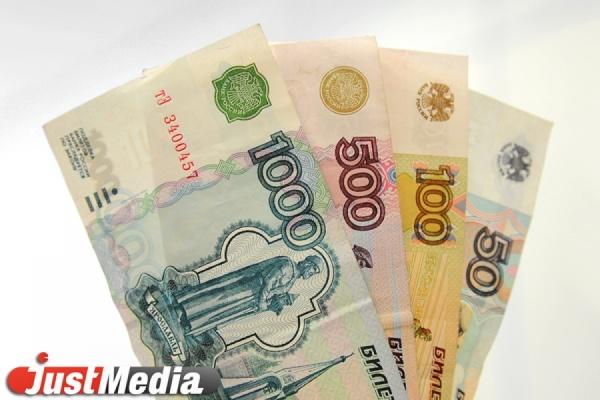 Средняя зарплата в Свердловской области составила 31773,8 рубля