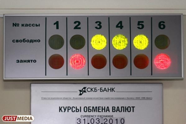 Центробанк заявил о новой схеме санации банков.
