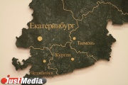 С карты Свердловской области исчезнут сразу несколько населенных пунктов