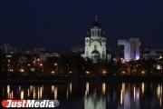 Жители Екатеринбурга могут любоваться своим городом днем и ночью: на официальном портале появилась новая гигапиксельная панорама