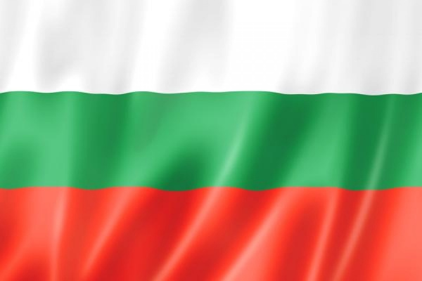 """Россия и Болгария договорились о выплате долга за АЭС """"Белене"""""""
