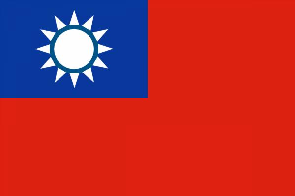 У берегов Японии потерпело бедствие судно с Тайваня