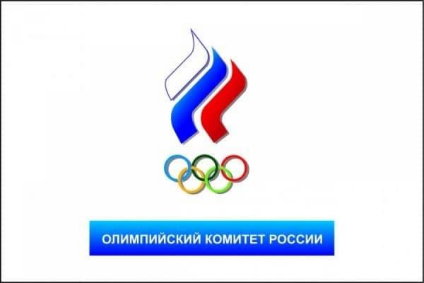 Уличенные в допинге спортсмены РФ не вернули ни одной медали Олимпиад
