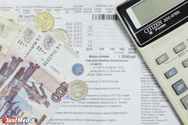 Один день отопления – 2 тысячи рублей. Квитанция подвергла в шок жительницу Екатеринбурга