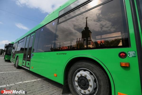 Екатеринбуржцы пересаживаются на общественный транспорт