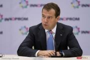 Ученый из Екатеринбурга получил премию от Дмитрия Медведева
