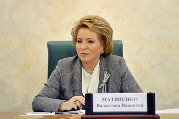 Матвиенко возмутилась благоустройством Южно-Сахалинска