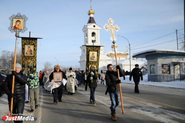 Верующие сКрестным ходом пройдут поХабаровску вДень народного единства