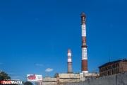 Выбросы с «Уралэлектромеди» стали еще чище: УГМК модернизировал газоочистной комплекс одного из цехов