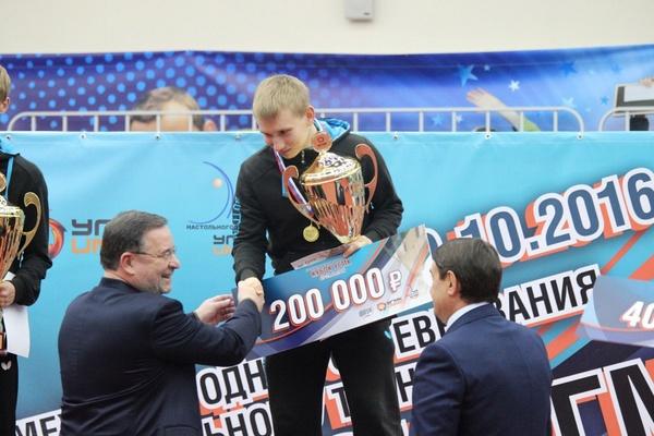 Игорь Левитин высоко оценил значимость Кубка УГМК по настольному теннису для российской федерации этого вида спорта