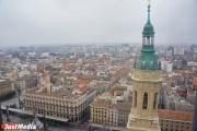 В Екатеринбурге визовый центр Испании перестал работать с самостоятельными путешественниками