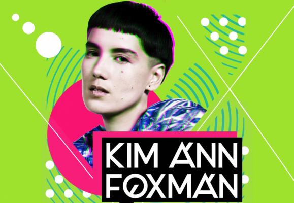 Амбиции и звездная траектория. Kim Ann Foxman даст екатеринбуржца бесплатный концерт в Доме печати