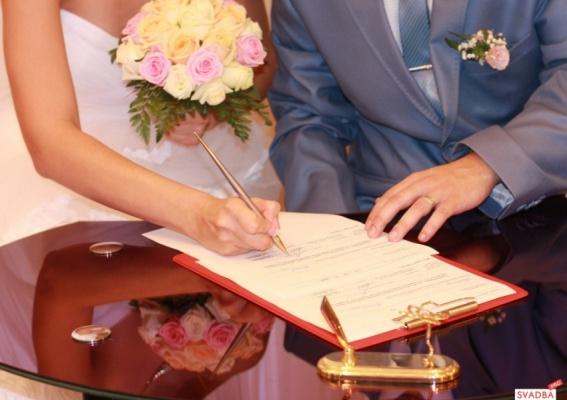 Свердловская область бьет рекорды по бракам