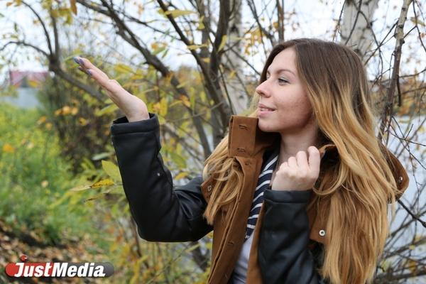 SMM-специалист Ксения Ерошенко: «Осень, которая начинает превращаться в зиму, мне уже не нравится». В первый день ноября в Екатеринбурге снег и —3. ФОТО, ВИДЕО.