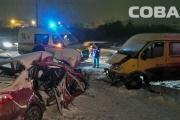 На Широкой речке Kia протаранила на встречке пассажирскую «Газель». Пять женщин оказались в больнице. ФОТО