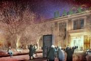 В Екатеринбурге появится первый в России 3D-сканер настроения горожан
